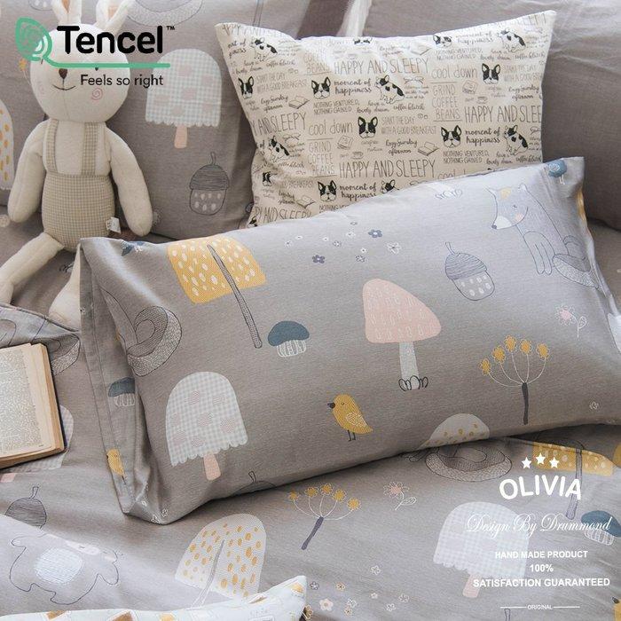 【OLIVIA 】DR2060 小熊森林 標準單人床包枕套兩件組 230織 天絲™萊賽爾 台灣製