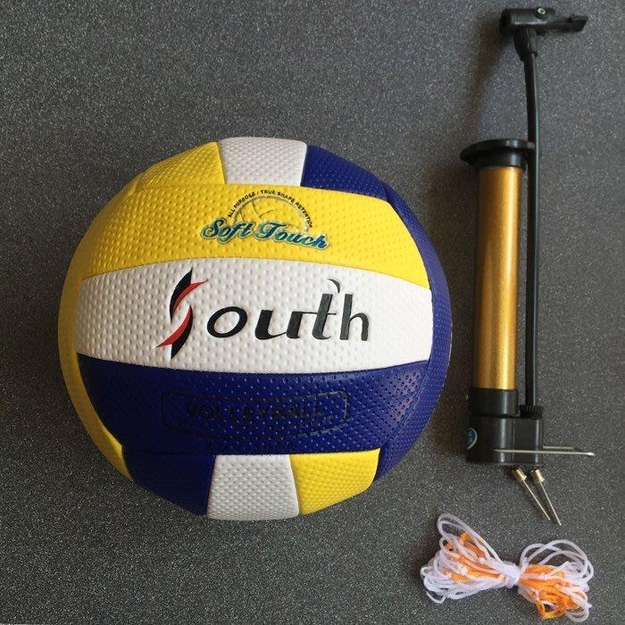五號排球中考學生專用球硬排 男女充氣訓練比賽硬式高考