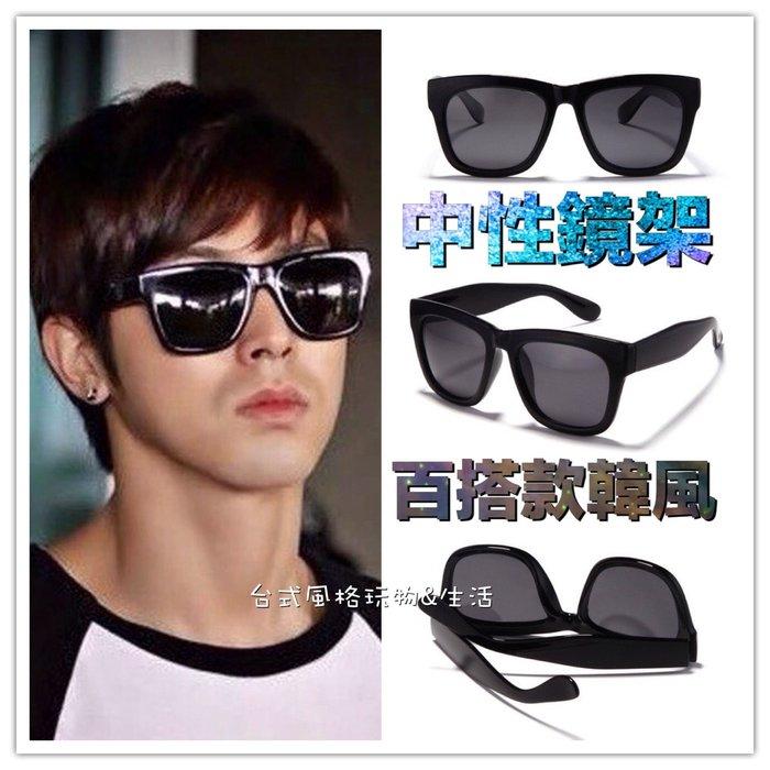 韓系復古太陽眼鏡中性偏光鏡李敏鎬大框型男明星百搭款