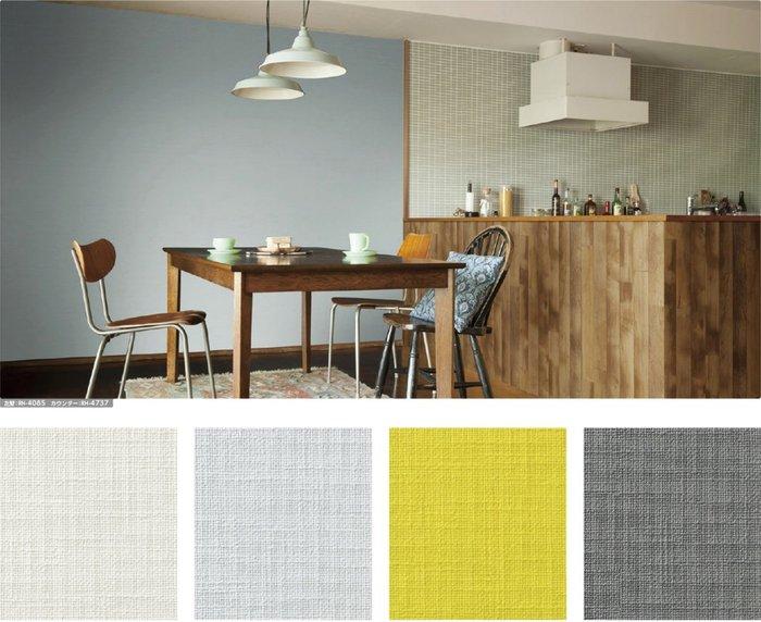 【Uluru】日本壁紙 日式簡約 素色壁紙 工業風 北歐簡約 | 系統櫃設計 | 室內規劃