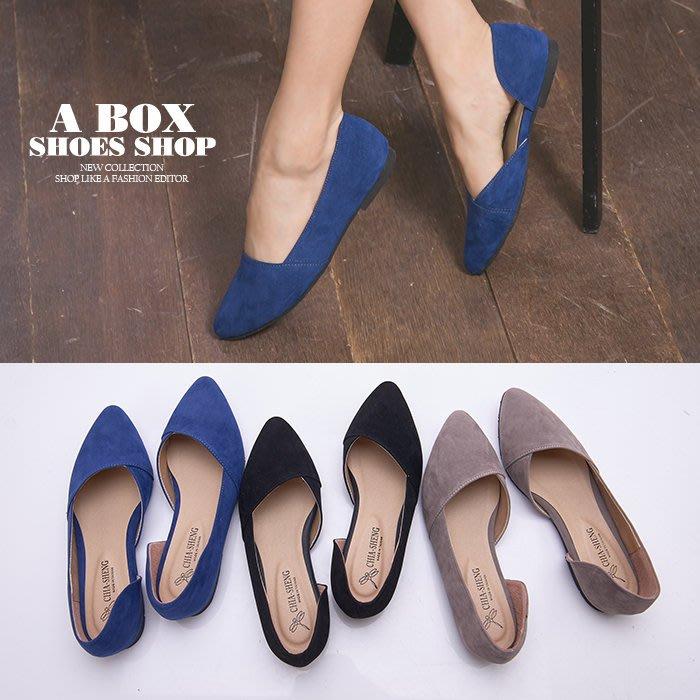 格子舖*【KD3366】零碼36 39 MIT台灣製 時尚簡單質感素面絨布 側面性感簍空 平底尖頭包鞋 娃娃鞋 3色