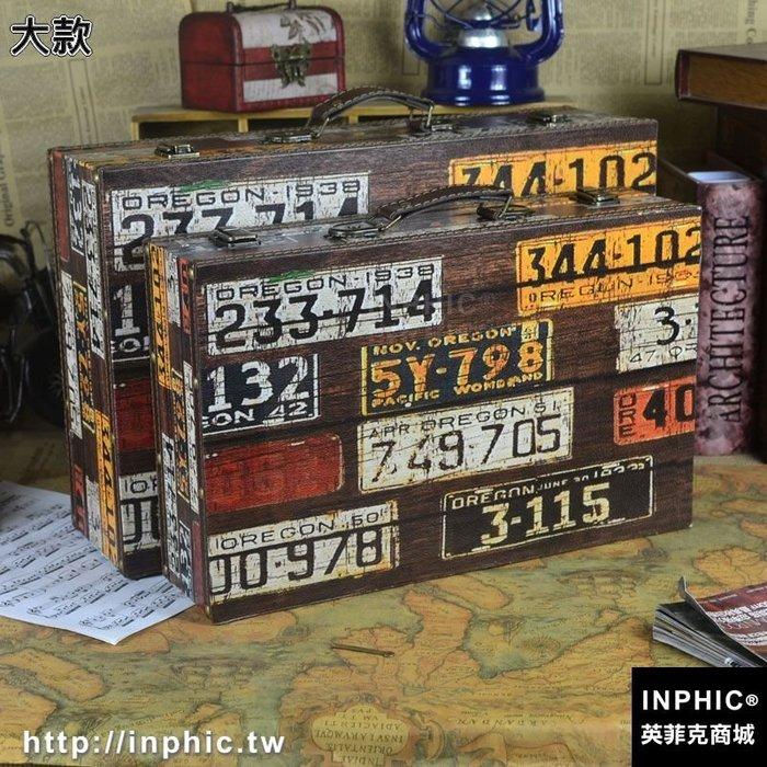 INPHIC-歐美復古箱老式手提箱做舊手拎箱子小旅行箱影樓道具箱櫥窗陳列箱-大款A款_S2787C