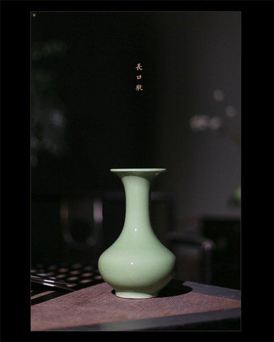 旦旦妙 景德鎮陶瓷器影青釉仿古典花瓶 長口瓶 開心陶瓷342