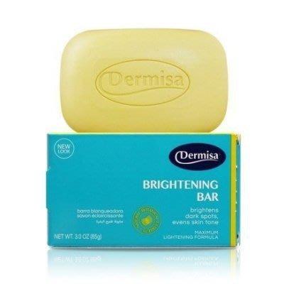 美國 Dermisa 淡斑嫩白皂85G【小7美妝】
