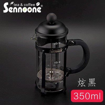 法壓壺咖啡壺家用法式濾壓壺玻璃沖茶器不銹鋼手沖過濾杯