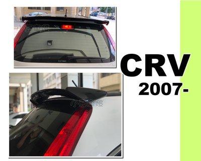 小亞車燈*空力套件 HONDA CRV 07 -11年 CRV 3 代 無限 MUGEN 尾翼 含烤漆 實車