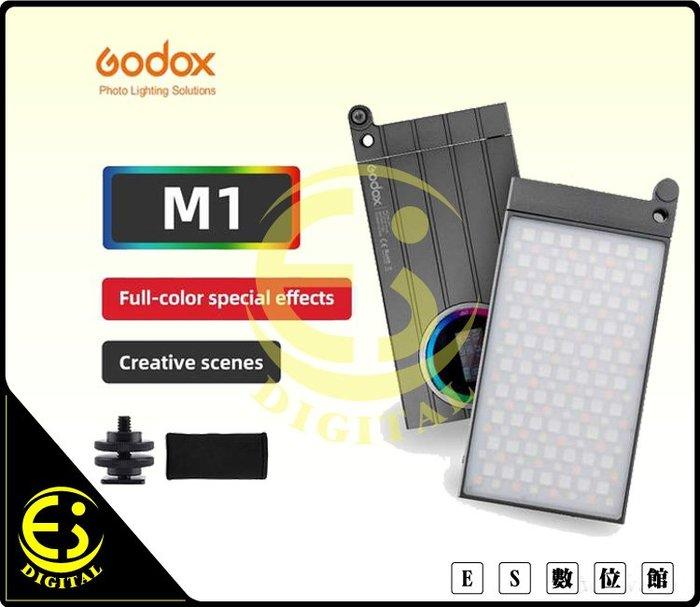 ES數位 神牛 M1 攝影燈 全彩RGB 口袋燈 創意LED 補光燈 版燈 特效燈 情境燈 手機 相機 外拍 直播