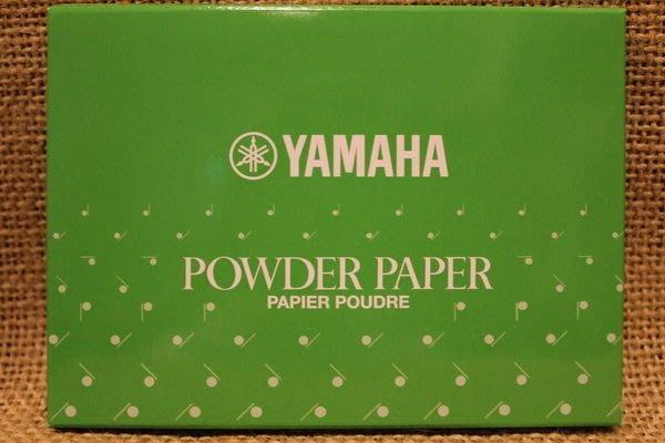 【六絃樂器】全新 Yamaha POWDER PAPER PP3 按鍵皮墊理紋紙 去除沾粘聲 / 現貨特價