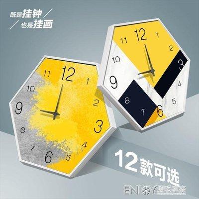 掛鐘簡約抽象客廳掛鐘 墻上裝飾創意時鐘畫現代家用床頭靜音藝術鐘錶