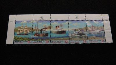 【大三元】美洲郵票-聯合國郵票-交通專題系列-船~新票5張1套