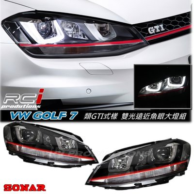 RC HID LED專賣店 福斯 GOLF 7代 類GTI 式樣 U型光柱 DRL 日行燈 雙光遠近 魚眼大燈組