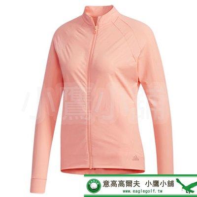[小鷹小舖] adidas Golf Knit JKT ED1485 阿迪達斯 高爾夫 女仕 橘粉色外套 雙臂低調三條紋