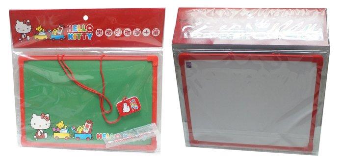 佳佳玩具 ----- 正版授權 Kitty 凱蒂貓 KT貓 黑板 附板擦+筆 白板【3035491】