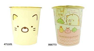 正版 角落生物 貓咪 收納桶 垃圾桶 2款分售 臉型471101  066773  奶爸商城 通販