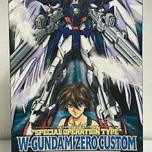 全新 未開 絕版 HG 1/100 XXXG-00W0 Wing Gundam Zero Custom 電鍍 coating 飛翼高達 高達模型 (盒殘)