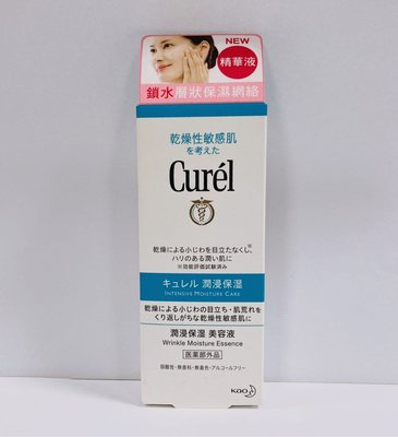 【球寶貝美妝】新 現貨 Curel 珂潤 屏護力保濕鎖水精華 40g 可超取付款 盒裝 效期2021.07