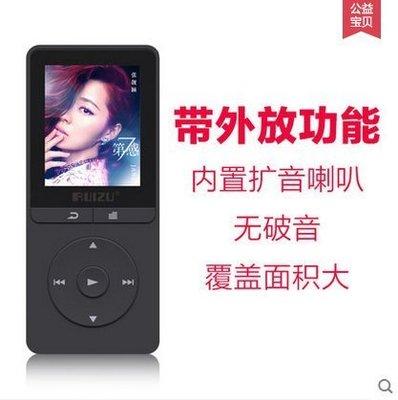 『格倫雅』銳族X20 MP3 MP4 音樂播放器 迷妳 學生隨身聽 英語聽力 有屏外放^13611