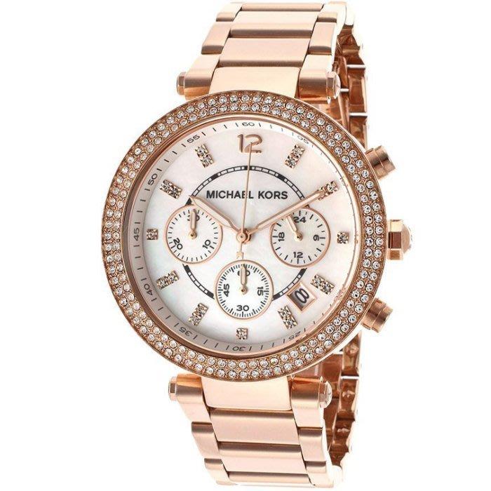 美國百分百【MICHAEL KORS】手錶 MK5491 水鑽錶圈 腕錶 三眼計時 女錶 MK5491 玫瑰金 J816