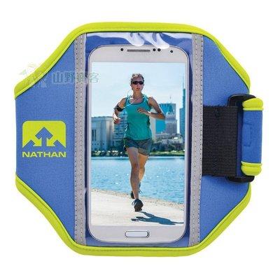 【山野賣客】NATHAN 超級5K手臂套(藍色) 智慧型手機套 運動手機袋 S4 iPhone5S NA4923NU