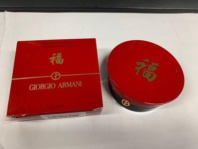 CHINESE NEW YEAR HIGHLIGHTING PALETTE 節日華麗亮妝粉盒套裝