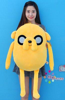 娃娃夢幻樂園~超大老皮娃娃~Adventure Time 正版探險活寶~高80cm~沙皮狗~高雄可自取