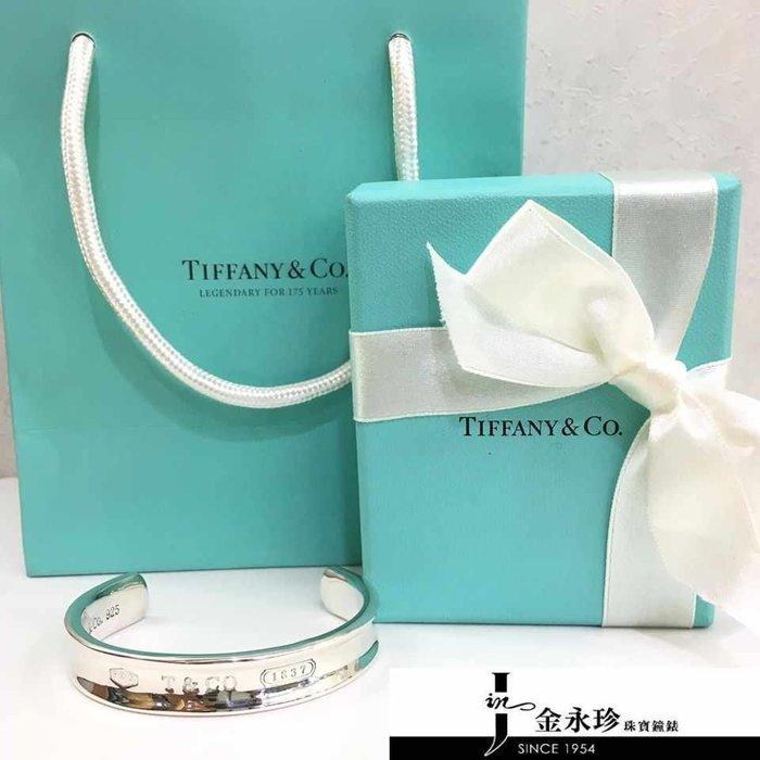 【金永珍珠寶鐘錶】實體店面* Tiffany&Co Tiffany 原廠真品 1837 超經典寬版手環 熱賣款 禮物*