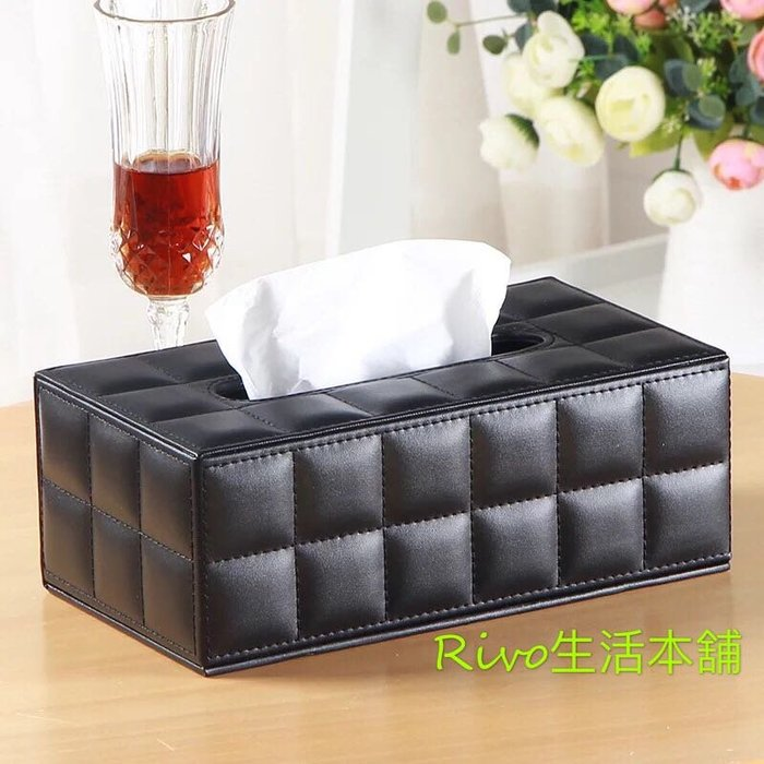 (Rivo)面紙盒 高檔 皮質 皮革 歐式 車用 客廳居家日用 抽面紙套 紙巾套 面紙盒 衛生紙盒 收納盒 創意 抽紙盒