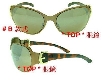 一元起標_靚炫時尚百搭金屬鏡架+皮帶扣造型塑膠鏡腳混搭設計款式太陽眼鏡_UV-400鏡片_台灣製(3色)_M-048