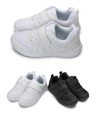 富發牌。童鞋。33AP38 時尚升級兒童運動休閒鞋 (白/全黑) (18-22號)~nanakids娜娜童櫥