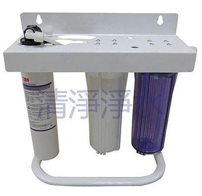 【清淨淨水店】3M 9812XS 三 道式腳架型商用淨水器( 大濾水量型) (取代 MH、i2000、BH2)2550元