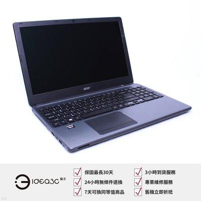 「分期0利率」Acer E1-572G 15.6吋筆電 i5-4200U【店保1個月】8G 1TB HDD 四代I5實用型筆電 LED螢幕 BJ116