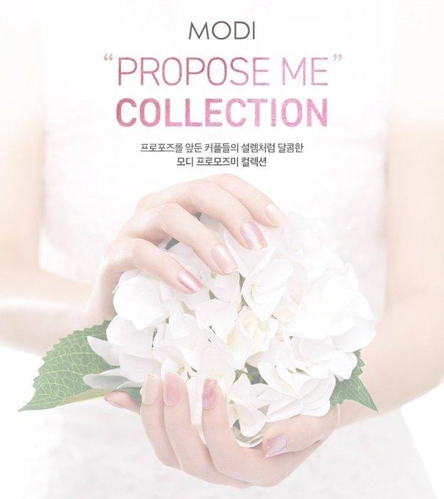 韓國MODI 新上市新色珍珠色系Glam系列指甲油〞『韓妝代購』〈預購〉
