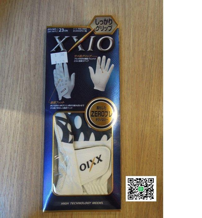 全新 XXIO Golf 高爾夫手套 扎實握感手套 皮革柔軟服貼 (左手單支)