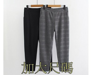 E234 秋季大尺碼韓版新款織帶格子毛呢休閒褲