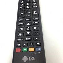LG數碼高清電視機遙控器