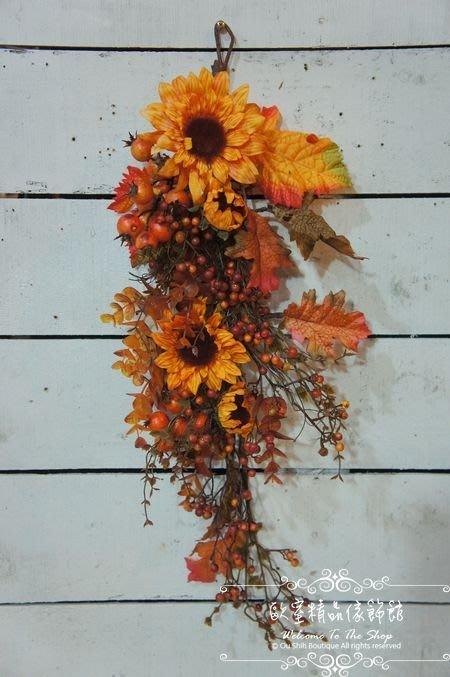 ~*歐室精品傢飾館*~ 人造花花藝設計~太陽花/向日葵吊飾.掛飾~新款上市~限量特價~