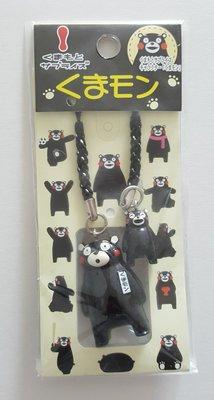 日本 熊本熊 KUMAMON 吉祥物造型 公仔掛飾 電話繩