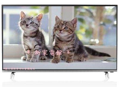 *~ 新家電錧 ~*【BenQ明碁】 [ 55JM700 ] 55吋 4K HDR智慧藍光電視  實體店面