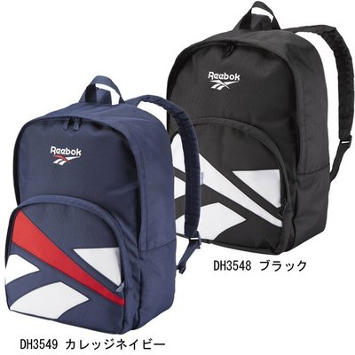 =CodE= REEBOK CLASSIC VECTOR BACKPACK帆布後背包(黑.藍)DH3548 DH3549