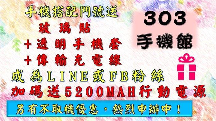 Apple iPhone x 256G空機30020搭中華遠傳台哥台灣之星再送再送行動電源玻璃貼傳輸線清水套