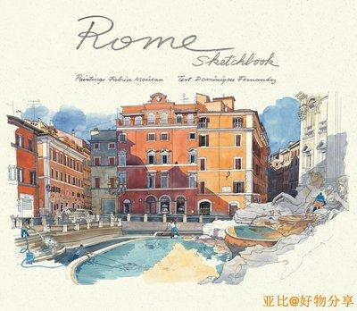 亚比@好物分享Rome Sketchbook 羅馬水彩速寫 Fabrice Moireau