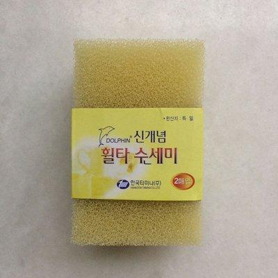 .·°∴1688美妝∴°·.韓國神奇魔術樹脂菜瓜布 環保樹脂不藏污掉屑 不吸油 一組2片