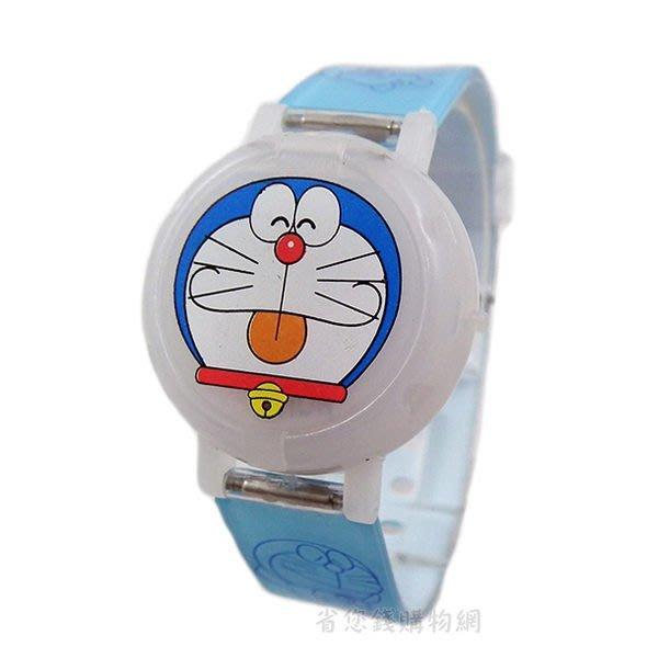 《省您錢購物網》全新~哆啦A夢Doraemon 小叮噹圓形掀蓋式電子錶-藍色