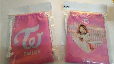 偶像王台北西門町明星商品訂製(158)TWICE-娜璉-束口袋
