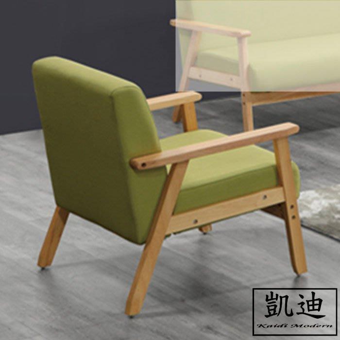 【凱迪家具】M1-513-7亞克一人座綠色布沙發/桃園以北市區滿五千元免運費/可刷卡
