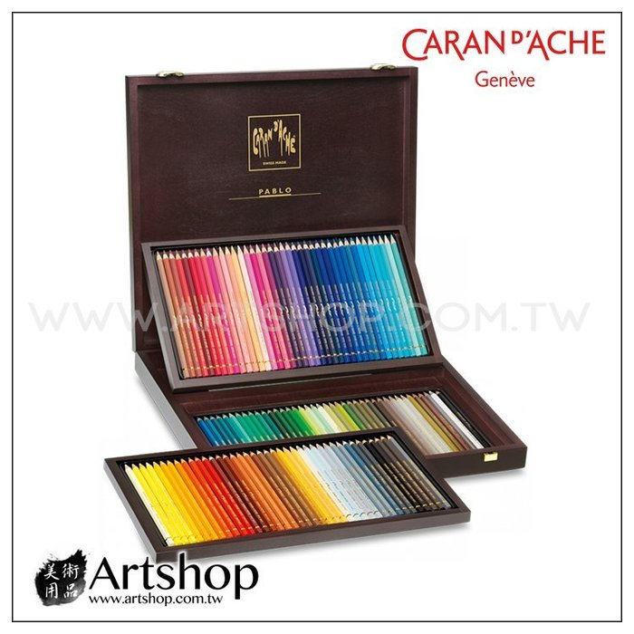 【Artshop美術用品】瑞士 卡達 PABLO 專家級油性色鉛筆 (120色) 木盒
