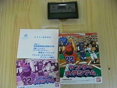 【小蕙生活館】WS日版卡帶 ~ namco職棒野球 (盒裝)