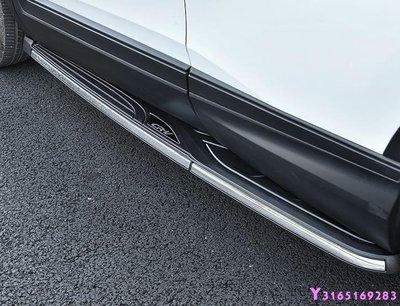 【有車以後】17-19款CRV踏板 東風本田CRV混動側踏板5代CRV改裝腳踏板配件裝飾