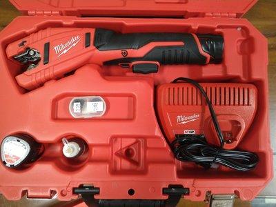 ╭☆優質五金☆╮C12PC-0C Milwaukee 米沃奇 12V 充電 切管機 可切壓接白鐵管。EMT。銅管
