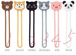 代購現貨  日本PuniLabo 動物造型磁鐵帶